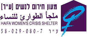 The Women's Crisis Shelter
